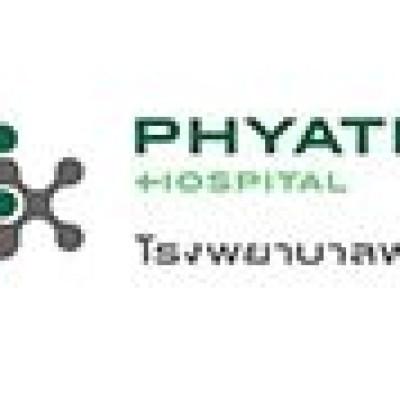 Phyathai Sriracha Hospital 医院